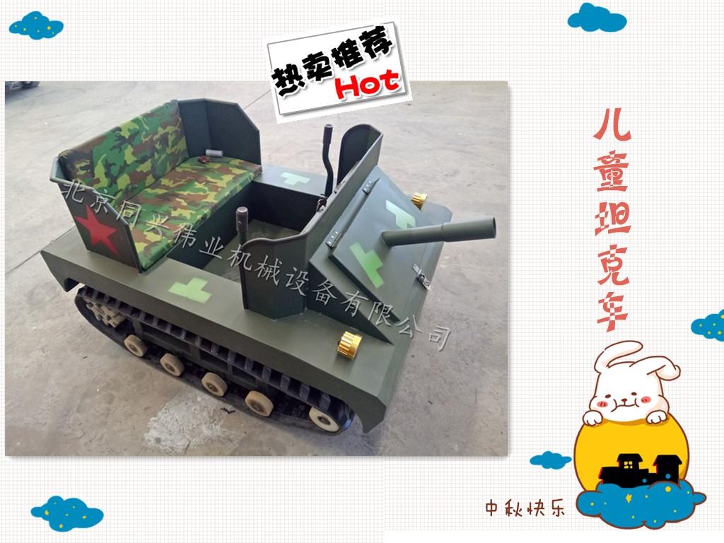 冬季最新热款儿童坦克车 电动坦克车 雪地 陆地 游乐场