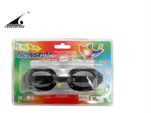 浪之鲨(在线咨询)、陕西游泳眼镜、游泳眼镜去哪买