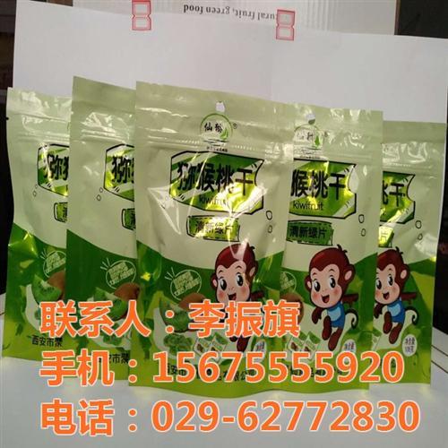 【猕猴桃赤月_西安猕猴桃_眉县聚仙食品(在线攻略争霸价格图片