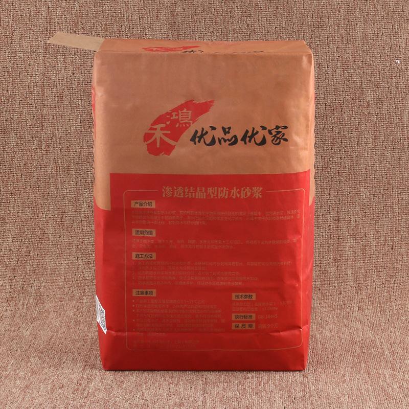 厂家直营牛皮纸砂浆化工袋 批发颗粒剂产品包装袋
