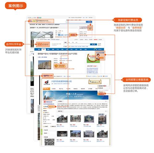 关键词seo优化_珠海seo优化_航展科技