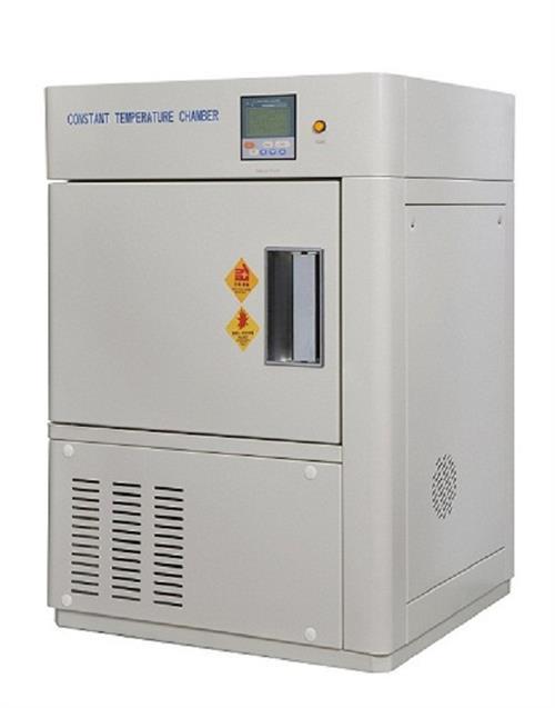 变频恒温恒湿试验箱,艾博仪器,变频恒温恒湿试验箱报价