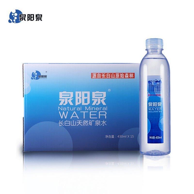 430ml长白山泉阳泉天泉天然矿泉水低钠弱碱性矿泉水