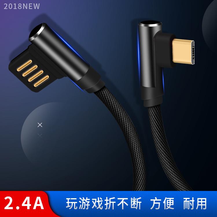 双弯头数据线 适用苹果三星安卓TYPE-C线手机充电线 双面USB接口