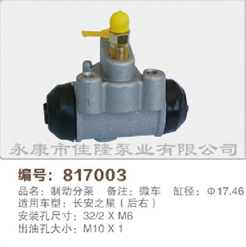 铝制动泵|佳隆泵业诚信经营(图)|铝制动泵批发
