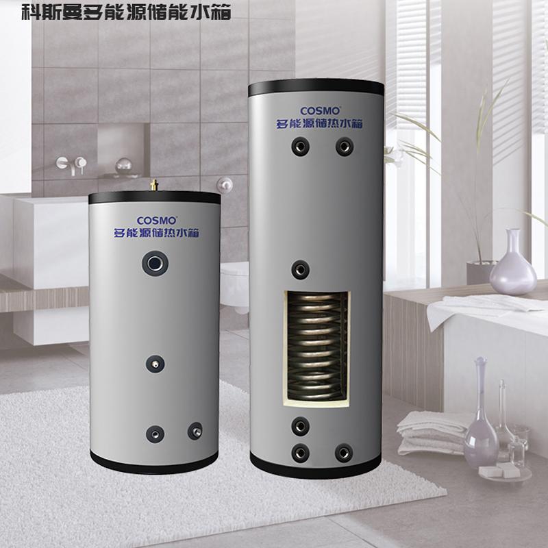 缓冲 承压 夹层热水箱科斯曼cosmo立式壁挂两用定制热水箱