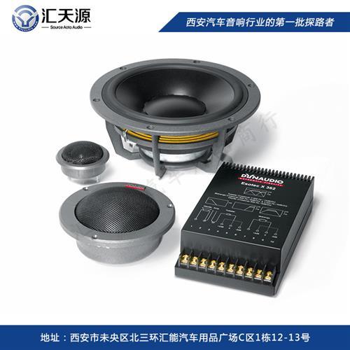 音響_選擇西安匯天源(圖)_汽車音響改裝價格