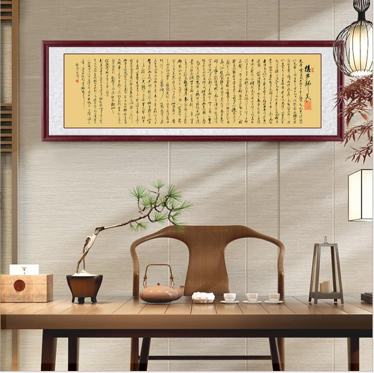 供应 书法字画中式装饰画办公室会议室挂画书房出师表国画牌匾实木装裱