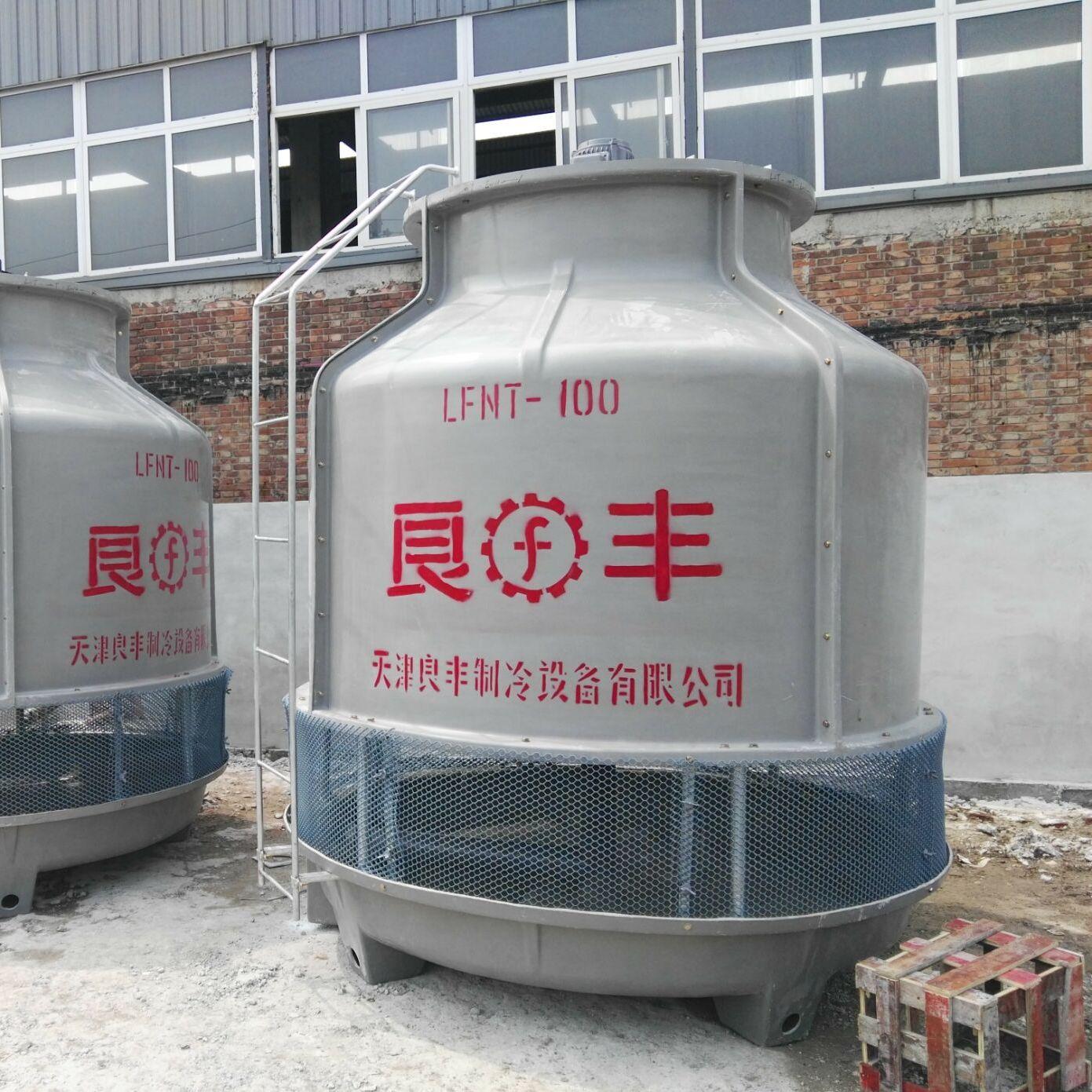 良丰冷却塔厂家_良丰冷却塔价格_天津良丰制冷设备有限公司