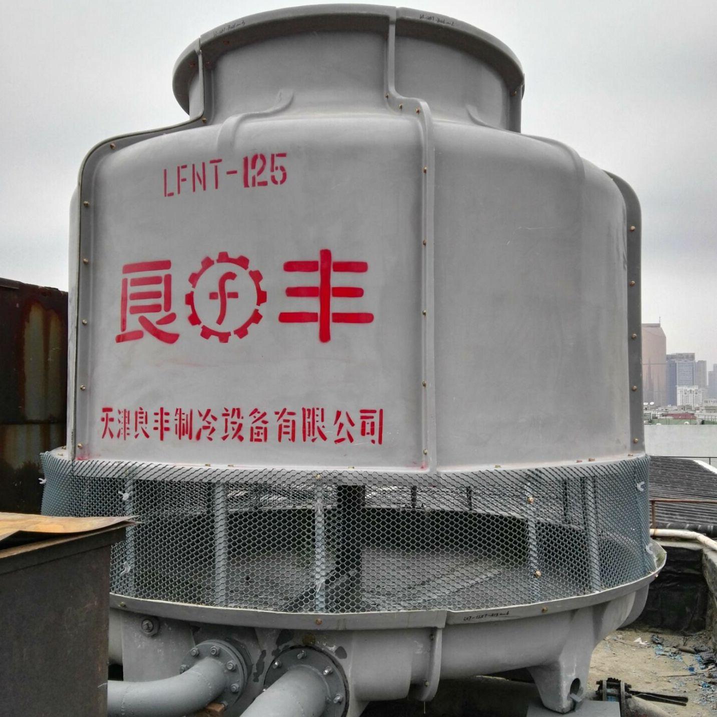 【天津冷却塔公司-天津冷却塔厂家价格-天津冷却塔公司-天津冷却塔
