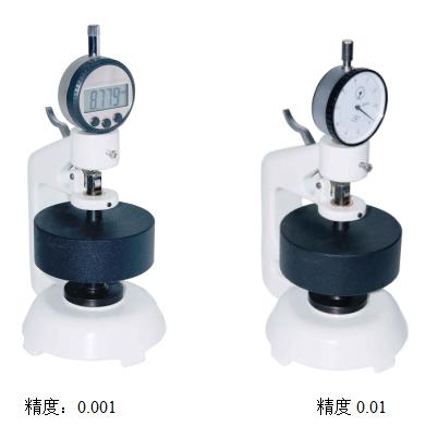 ZBH-4纸和纸板厚度仪是用来测量纸和纸板厚度的专用仪器