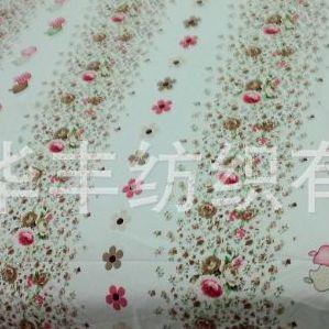 特价销售韩版花边式床罩床裙床盖