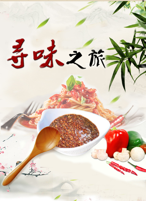 金乡县别庄辣椒专业合作社