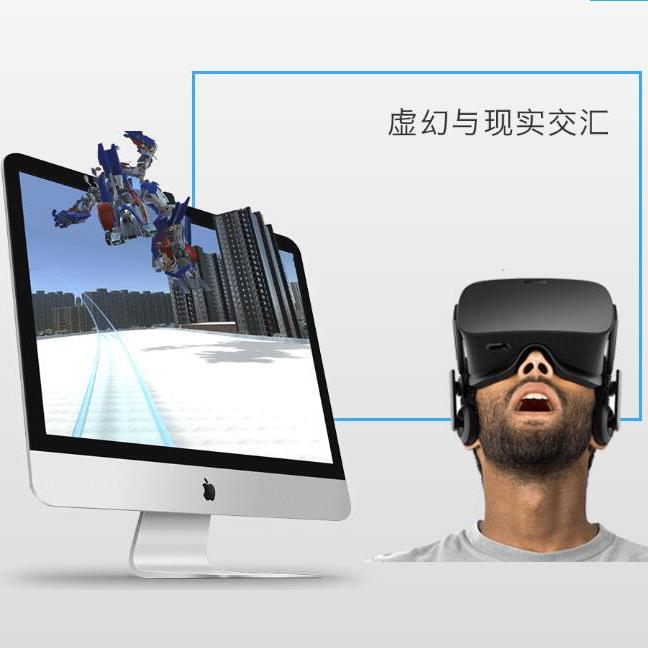 VR虚拟现实与房地产高度融合的新型产业化交互体验