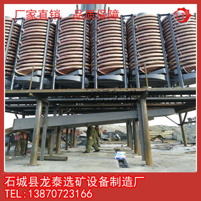 重力选矿设备 5LL-1500螺旋溜槽 玻璃钢螺旋溜槽