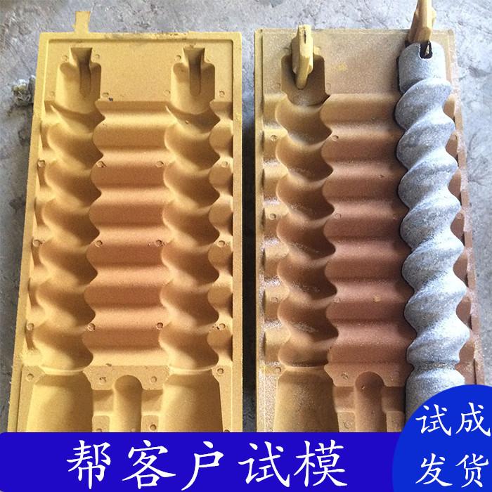 衡骏模具专业制作铸铁模具覆膜砂模具热芯盒壳型模具叠型模具