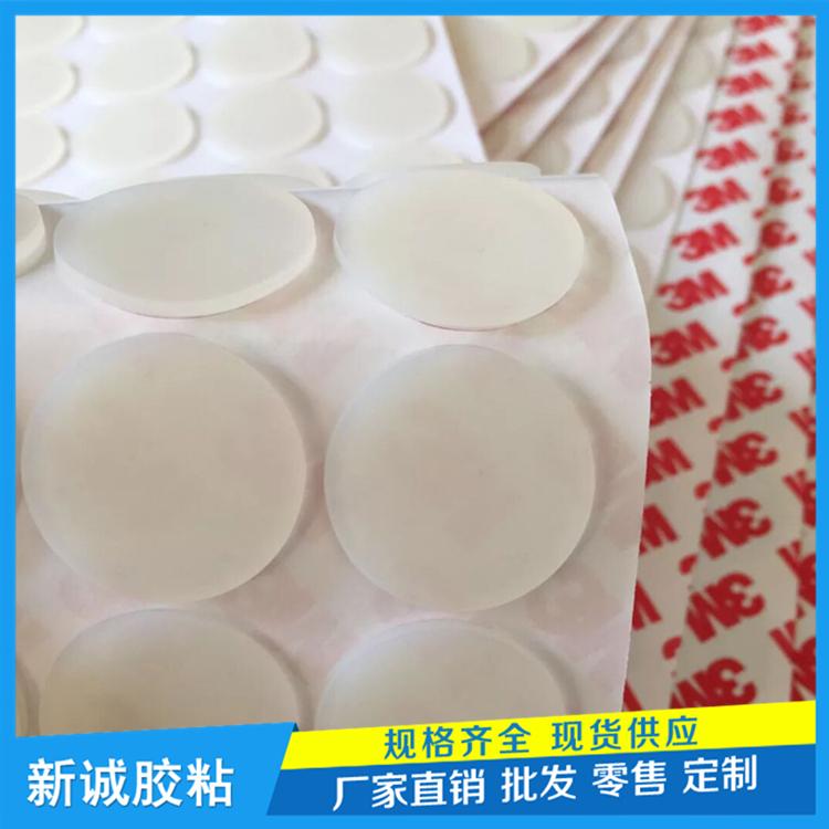 定制自粘硅胶垫 3m硅胶垫片 透明 黑色硅胶脚垫 防滑防震硅胶垫