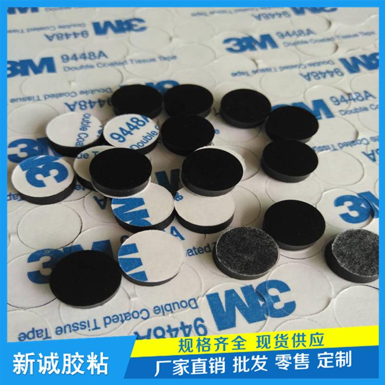 现货供应黑色3M硅胶垫 防滑防震垫 密封垫片 自粘硅胶垫 可定制