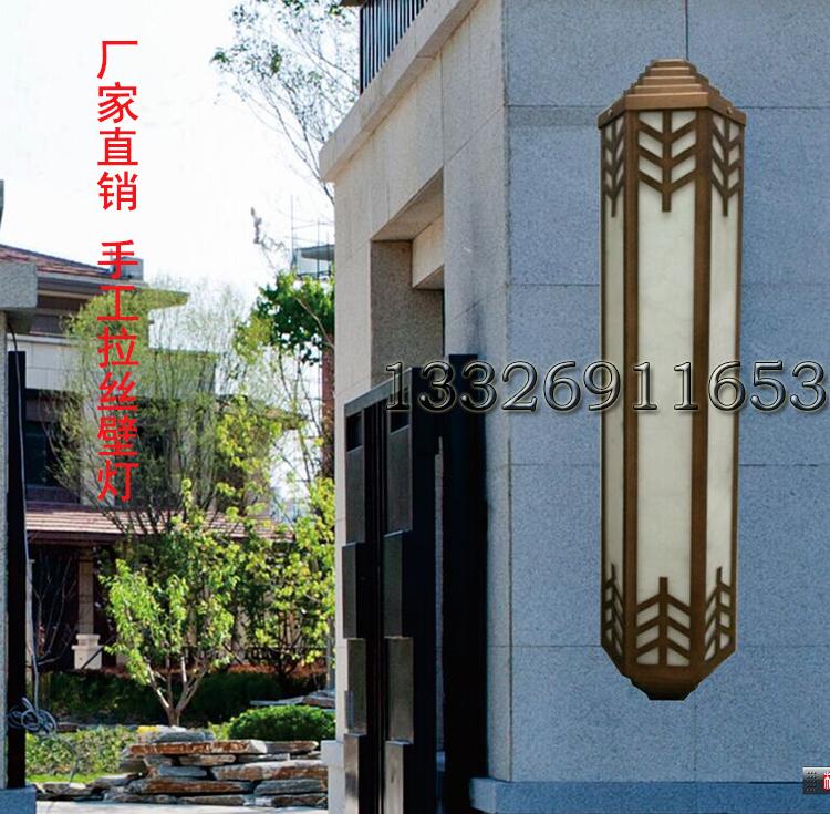 古镇厂家森隆堡灯饰专业定制电镀拉丝壁灯圆柱形六角形仿云石壁灯