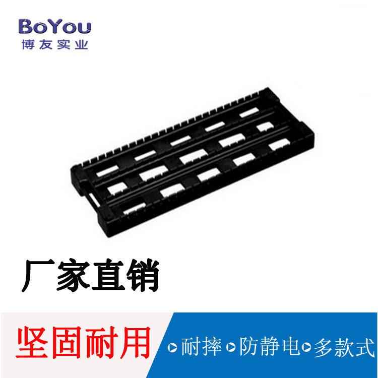厂家直销 定制塑胶板存放周转架 pcb板架 防静电支架板特价批发