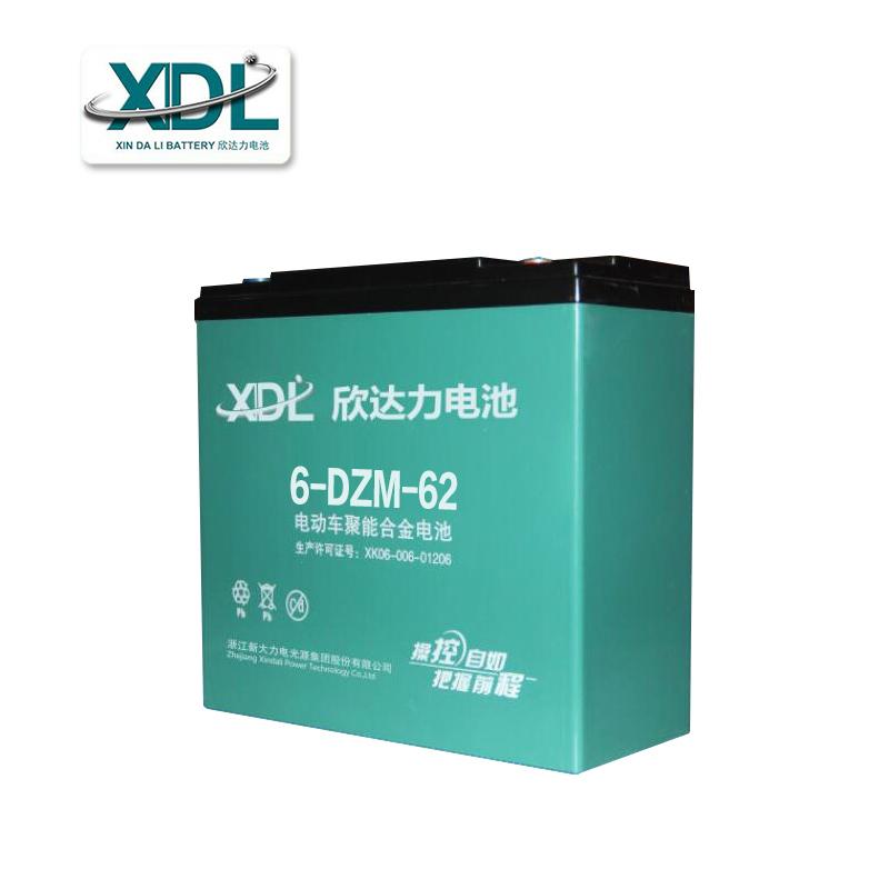 欣达力蓄电池6-DZM-12 12V12AH电动车蓄电池 电动自行车蓄电池 电动蓄电池厂家