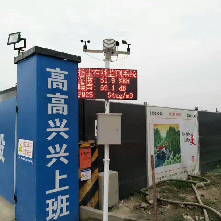 宿州供应工地pm2.5测试仪扬尘精确检测24小时实时数据