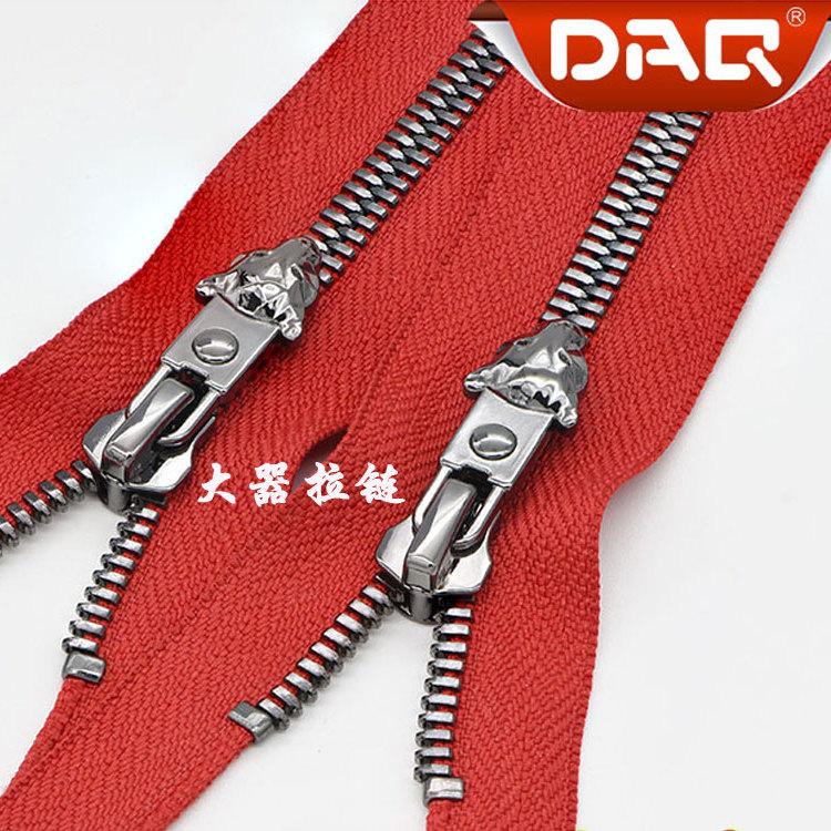 大器拉链DAQ品牌:高端金属拉链,箱包防爆拉链,金属防水拉链供应商批发