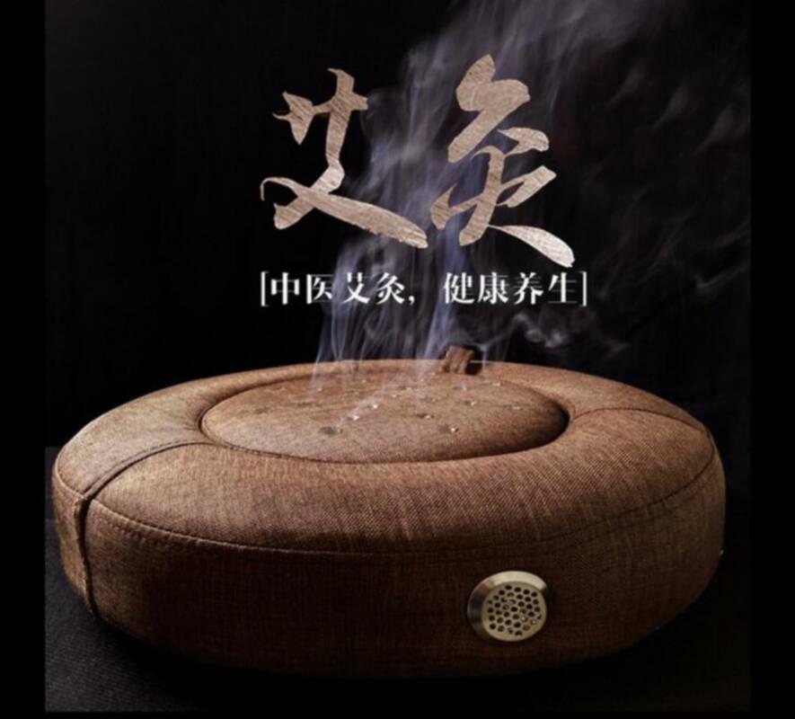 丰阳艾草-艾灸蒲团