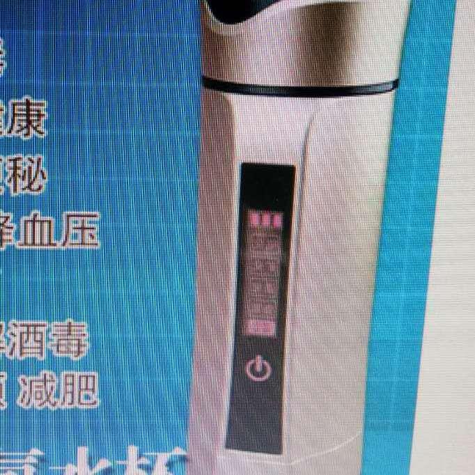 时尚便捷制氢浓度高旗达富氢水杯厂家优惠电话