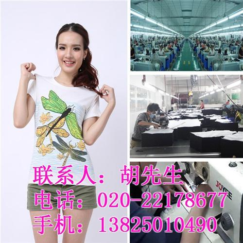 diy个性t恤定制|t恤定制|广东草根服装(在线咨询)