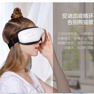 雄健新款热气动眼部按摩器无线眼睛护眼仪眼保仪OEM厂家