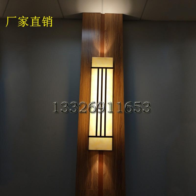 现代简约风壁灯上下装有射灯超亮透光云石壁灯方形柱子工程壁灯定制
