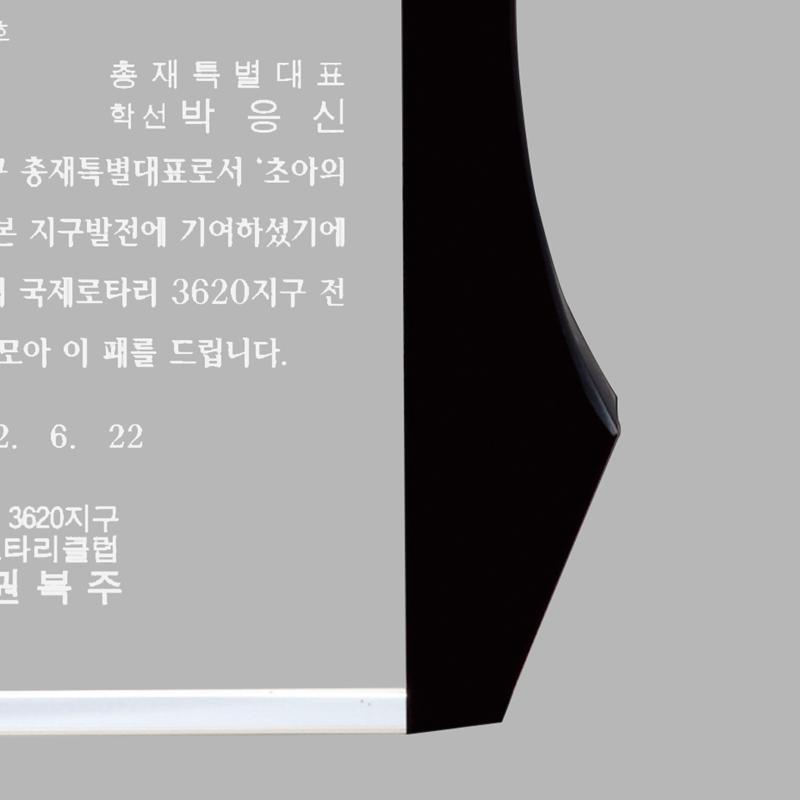 黑白拼接创意衣服水晶奖牌厂家直销定制个性商务水晶奖杯纪念品