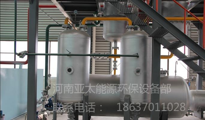 专业定制  环保炼油设备