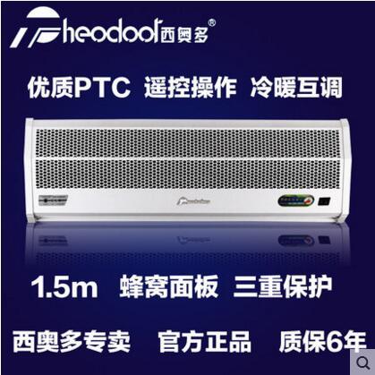 北京热风幕机生产厂家及价格