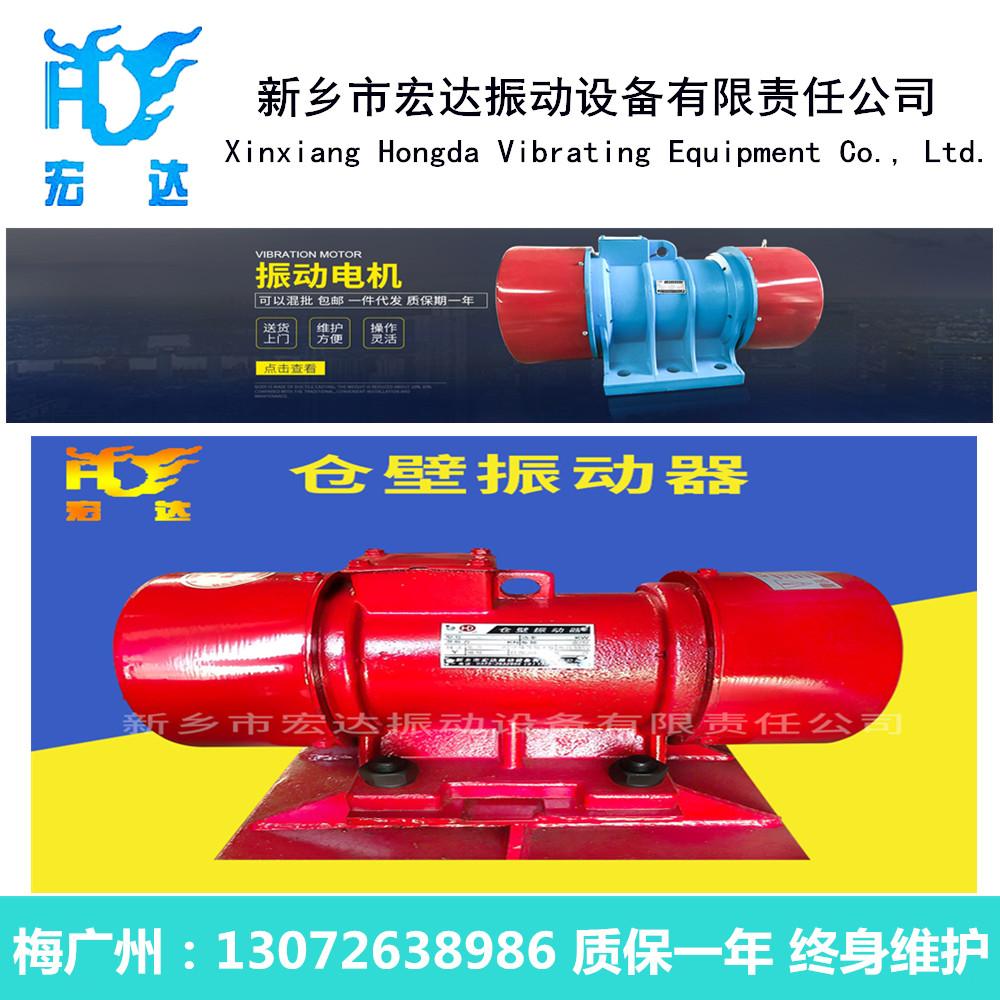 标准MVE1100-15振动电机 功率0.4千瓦