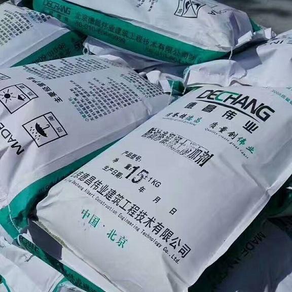 防油渗混凝土添加剂 油罐池抗油渗剂 防油渗外加剂厂家