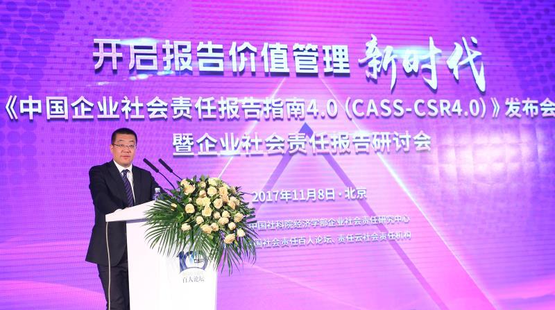 伊利出席中国企业社会责任百人论坛