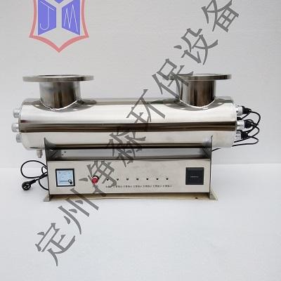 过流式紫外线消毒器JM-UVC-450W  校区供水杀菌消毒