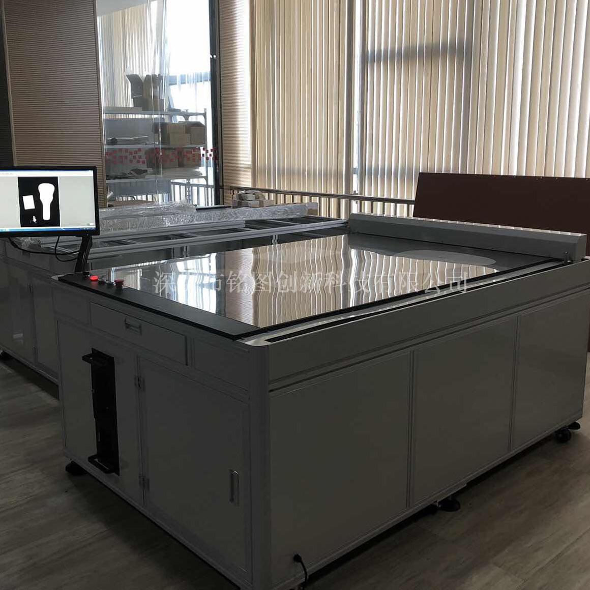大幅面扫描仪 全自动数字化仪 纸样母版扫描仪 纸样扫描仪