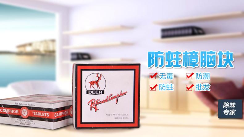 吉安市东庆精细化工有限公司