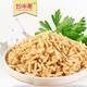 百合食品 百合炒米 陕北特产 泰国炒米  零食   休闲小吃