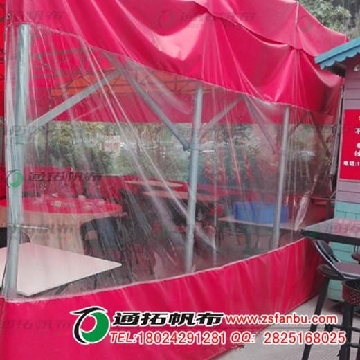 2018新款透明帐篷围布 加厚帐篷围布透明膜 折叠帐篷挡风围布