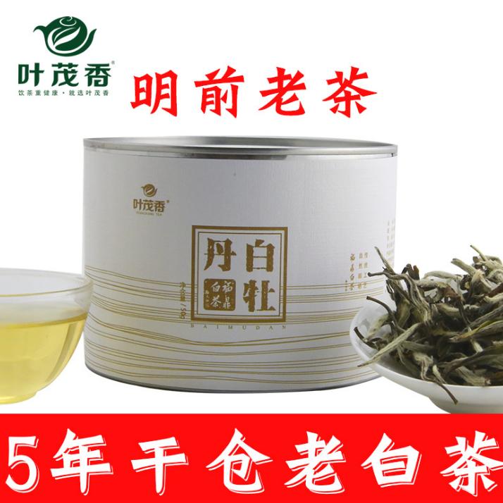 供应 福鼎白茶白牡丹铁罐50g祛湿去火茶叶