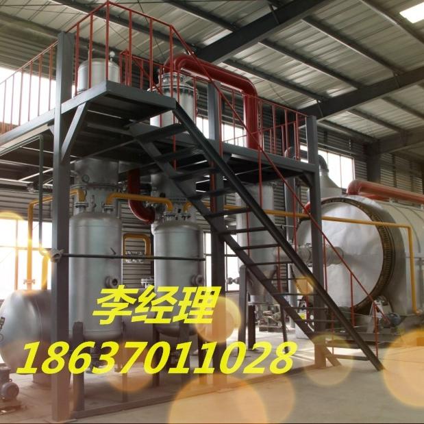 工厂定制 废机油提炼设备 轮胎油  塑料油提炼    环保炼油设备