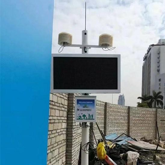 河北廊坊扬尘实时监控系统供应 厂家直销 价格优惠