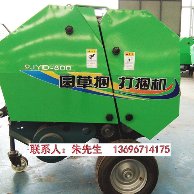 牧草秸秆打捆机水稻草秸秆打捆机玉米小麦草苜蓿牧草捡拾粉碎打包圆捆机机