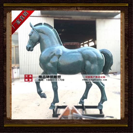 供应青铜大马铜雕塑 广场公园青铜马雕塑图片 铸造大型景观园林雕塑 河北动物雕塑铸造厂家