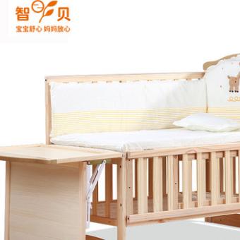 智贝 婴儿床实木无漆多功能宝宝bb摇篮游戏床新生儿摇床