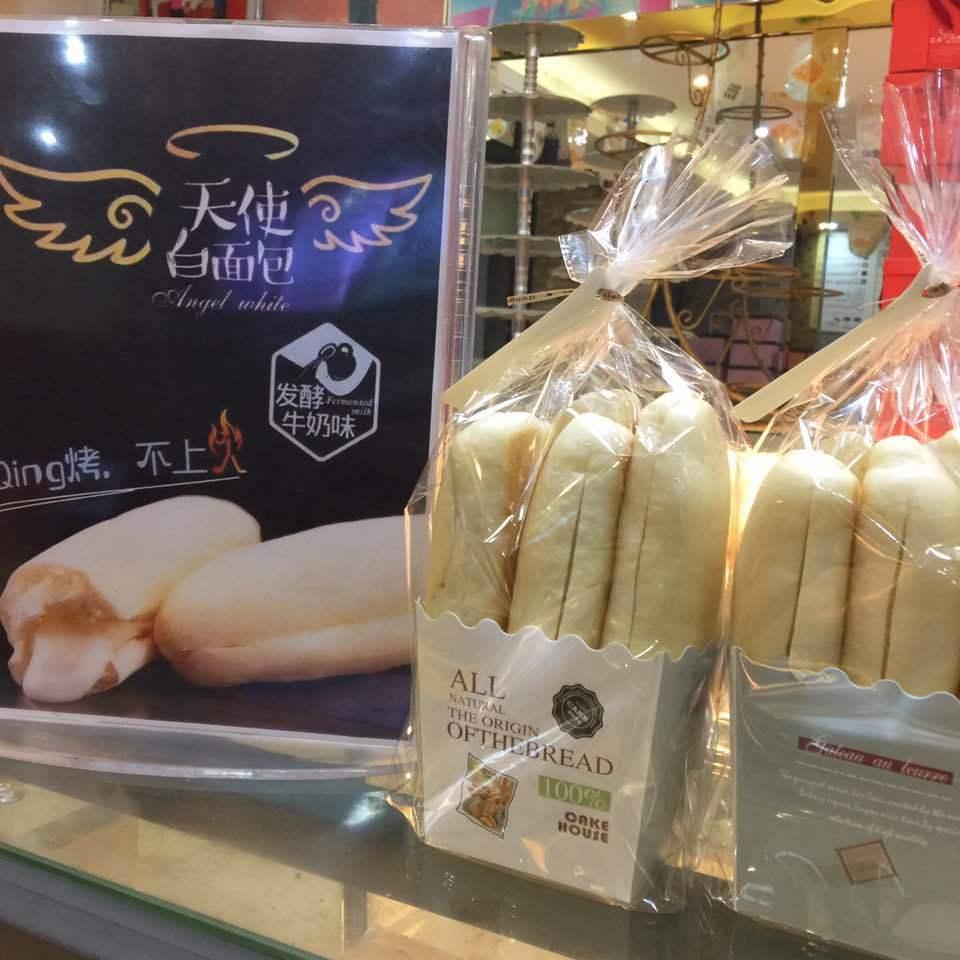 资溪面包资溪特产 邱氏面包天使白面包牛奶味